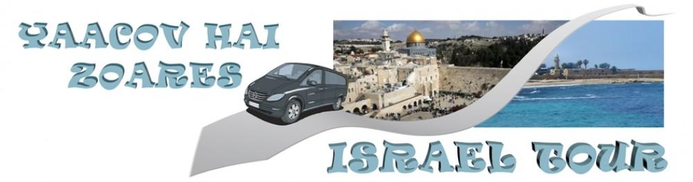 Yacov Israel Tour